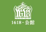 天津市一六一八餐饮有限公司