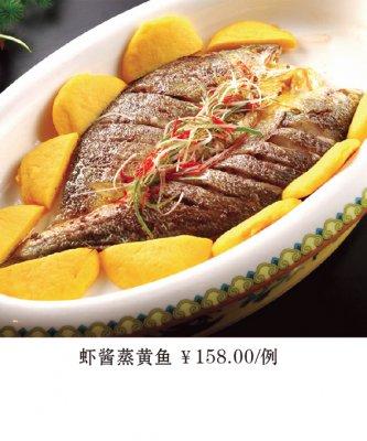 虾酱蒸黄鱼